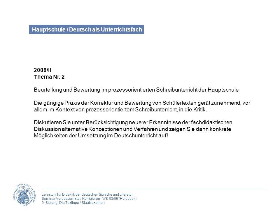 Hauptschule / Deutsch als Unterrichtsfach