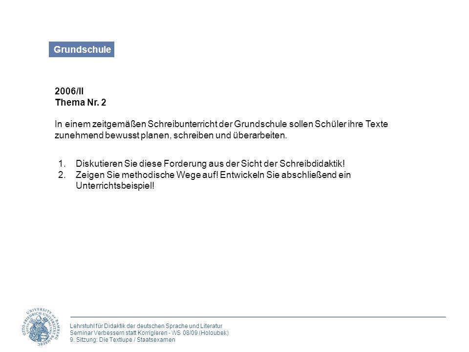 Grundschule 2006/II. Thema Nr. 2.