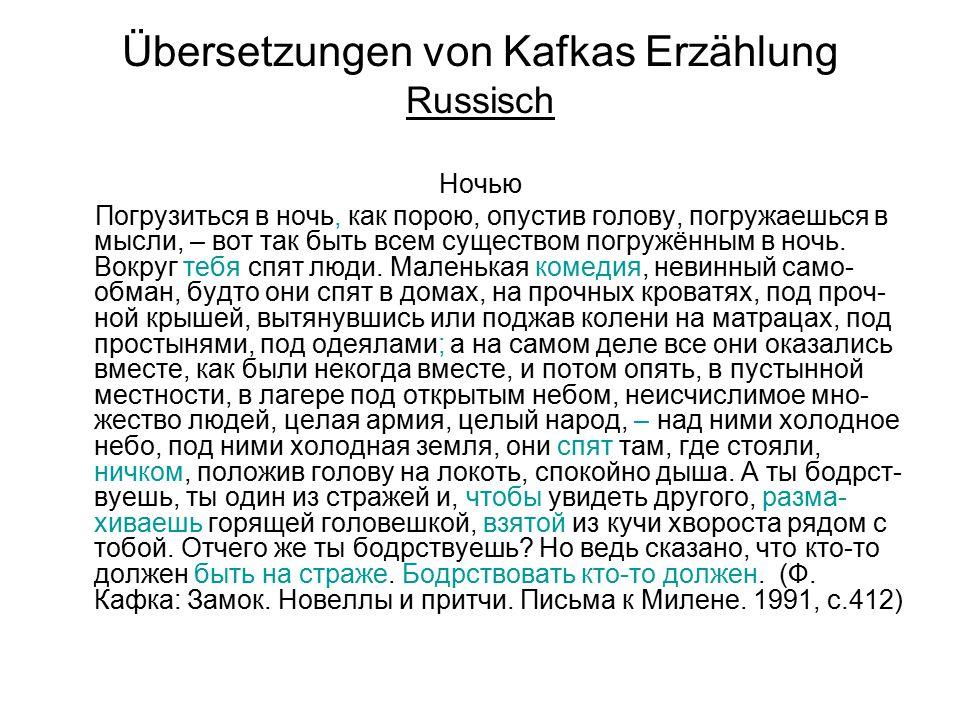 Übersetzungen von Kafkas Erzählung Russisch