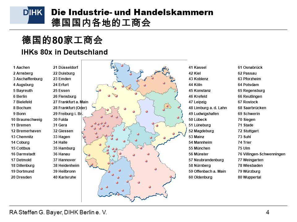 Die Industrie- und Handelskammern 德国国内各地的工商会