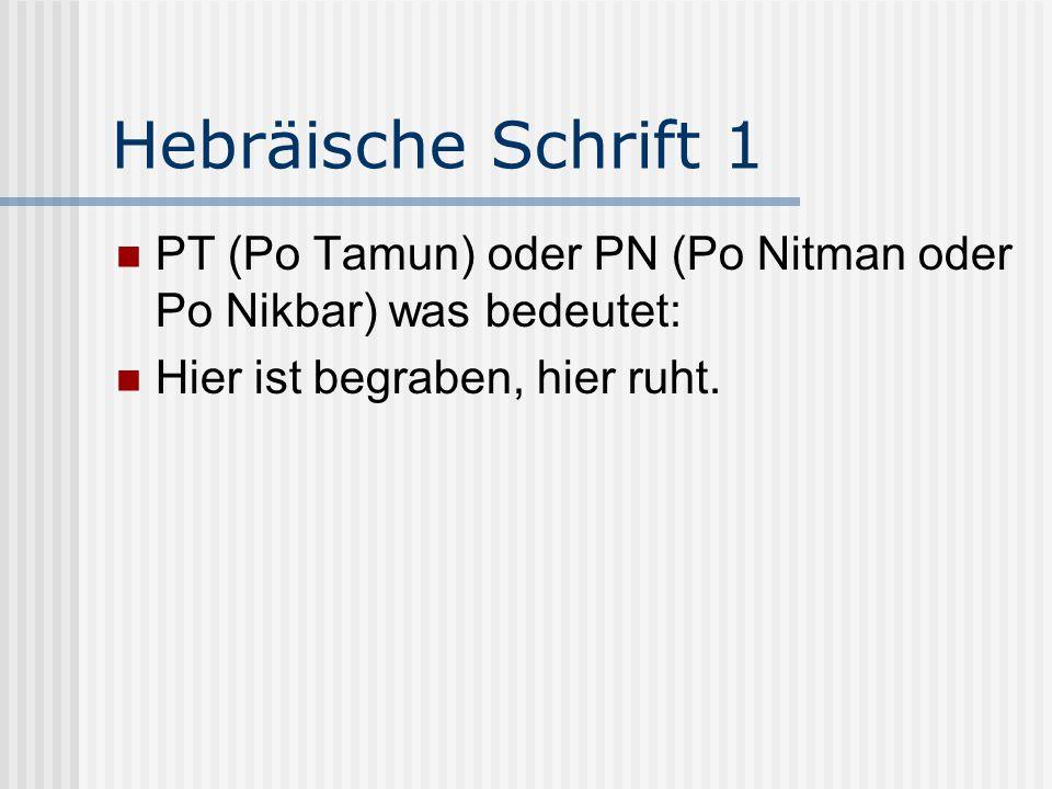 Hebräische Schrift 1 PT (Po Tamun) oder PN (Po Nitman oder Po Nikbar) was bedeutet: Hier ist begraben, hier ruht.