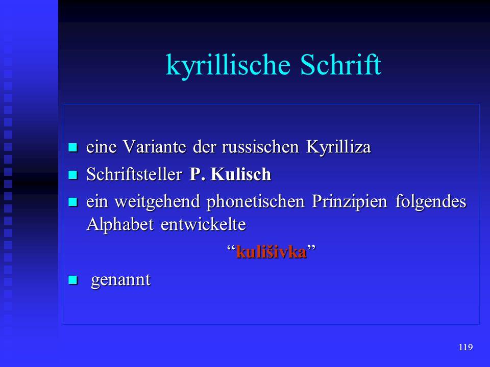 kyrillische Schrift eine Variante der russischen Kyrilliza