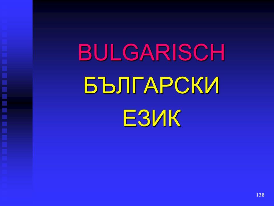 BULGARISCH БЪЛГАРСКИ ЕЗИК