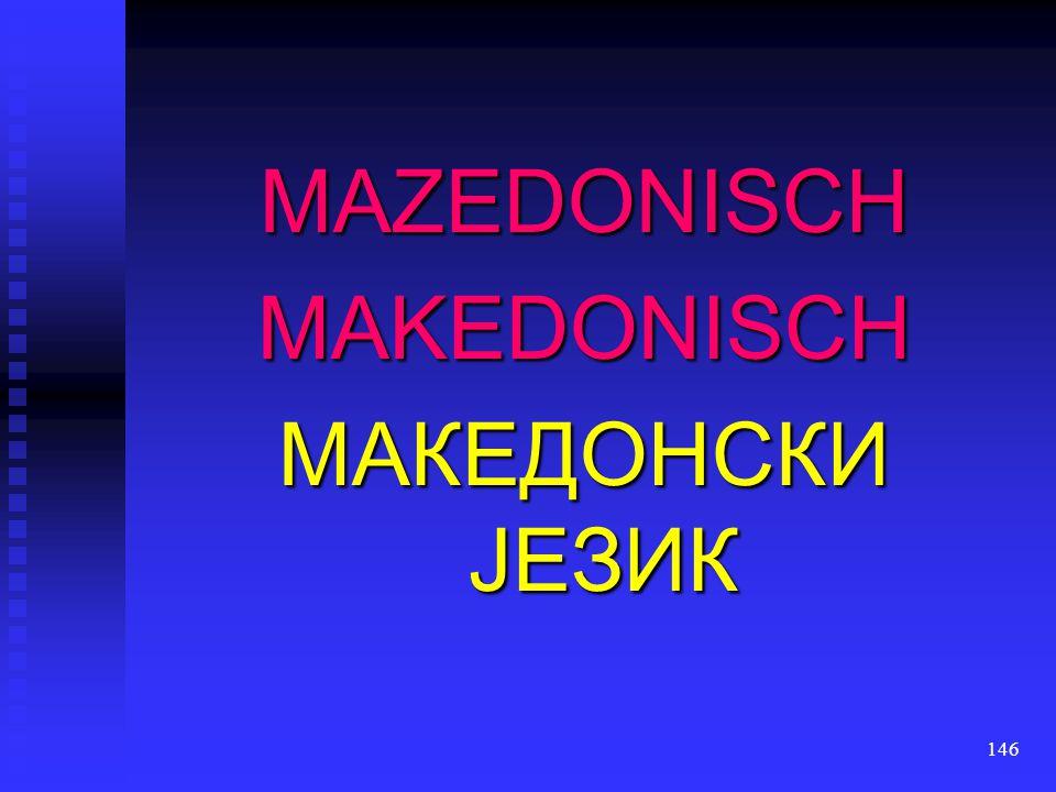 MAZEDONISCH MAKEDONISCH МАКЕДОНСКИ JЕЗИК