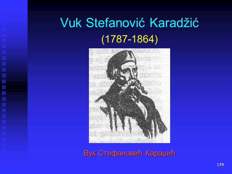 Vuk Stefanović Karadžić (1787-1864)
