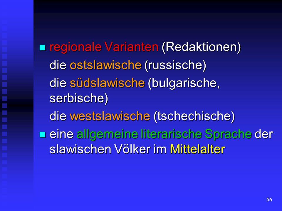 regionale Varianten (Redaktionen)