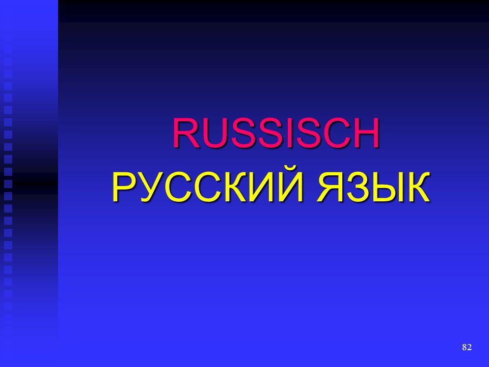 RUSSISCH РУССКИЙ ЯЗЫК