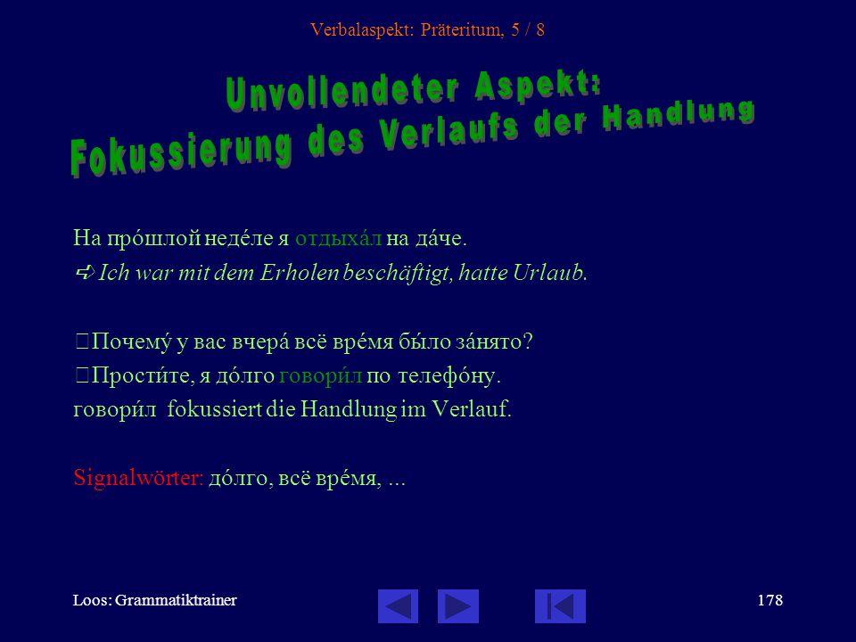 Verbalaspekt: Präteritum, 5 / 8