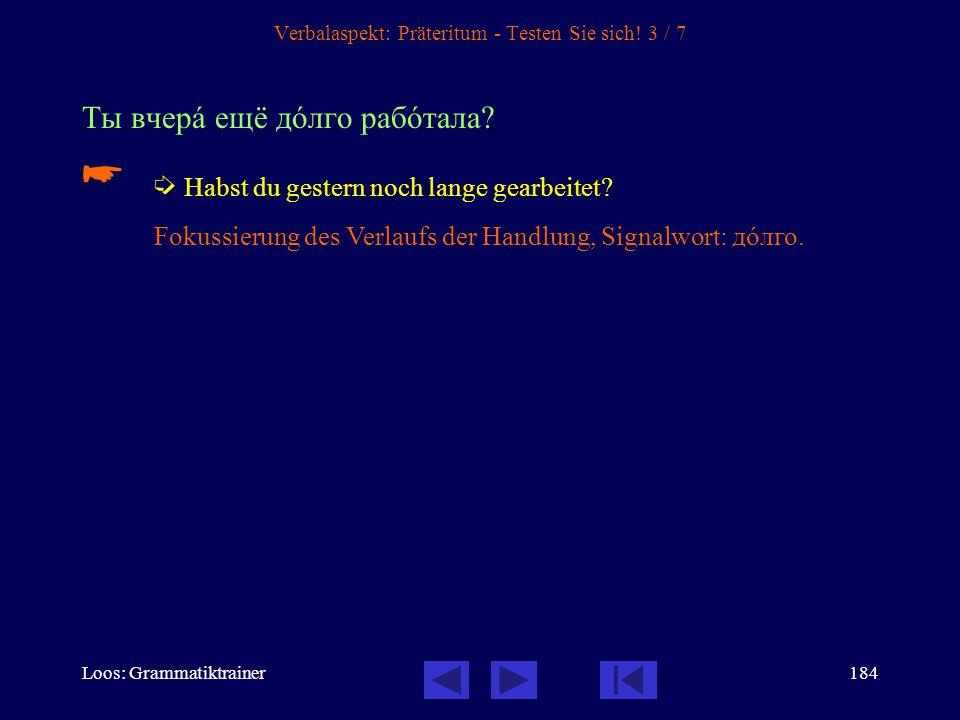 Verbalaspekt: Präteritum - Testen Sie sich! 3 / 7