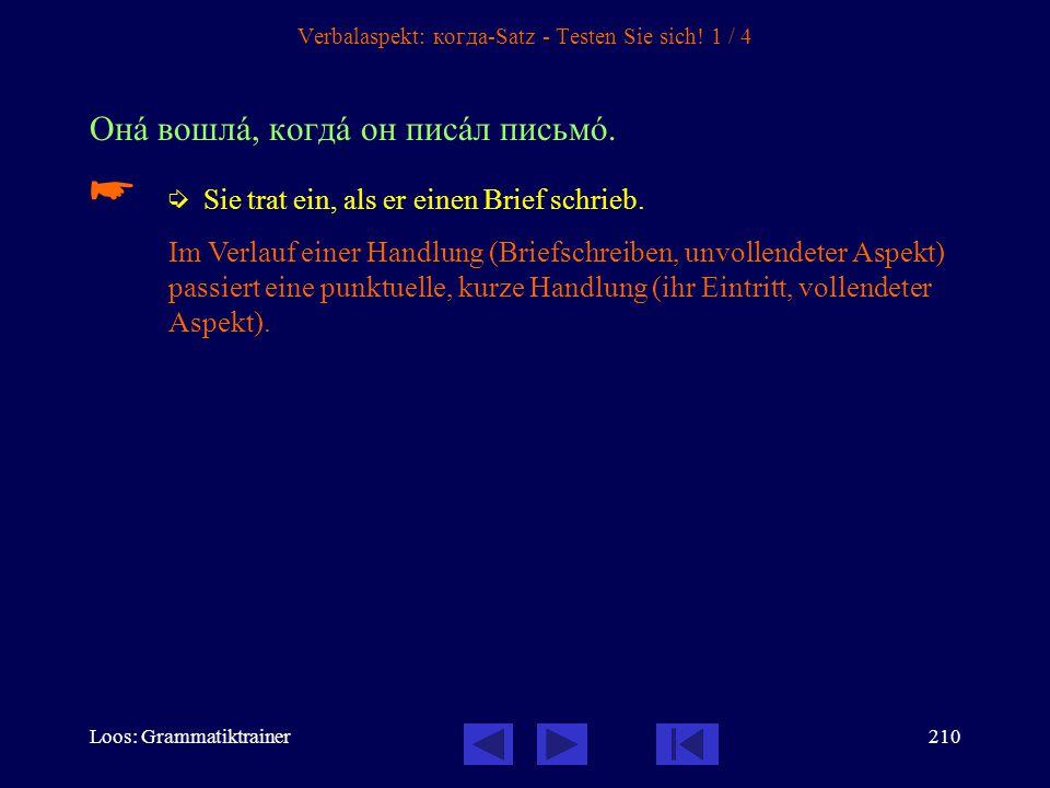 Verbalaspekt: когда-Satz - Testen Sie sich! 1 / 4