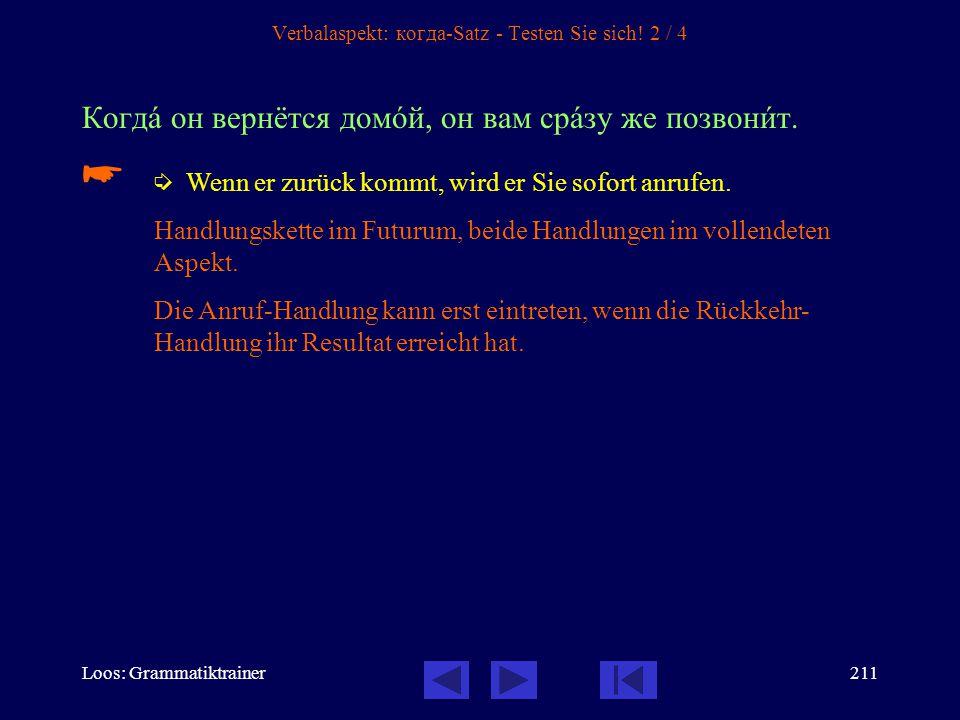 Verbalaspekt: когда-Satz - Testen Sie sich! 2 / 4