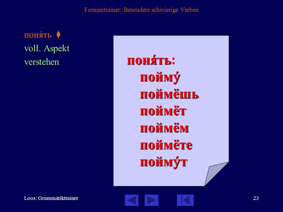 Formentrainer: Besonders schwierige Verben