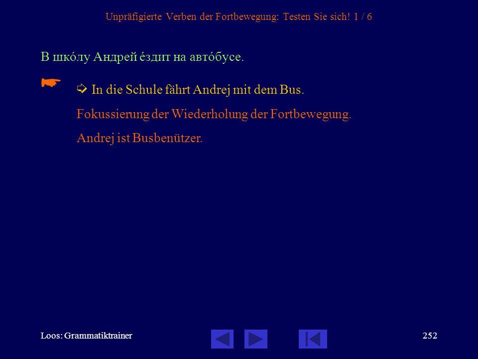 Unpräfigierte Verben der Fortbewegung: Testen Sie sich! 1 / 6