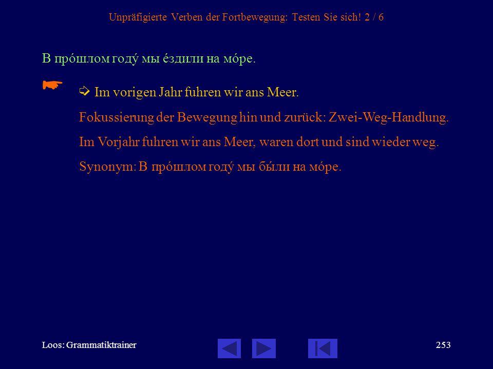 Unpräfigierte Verben der Fortbewegung: Testen Sie sich! 2 / 6