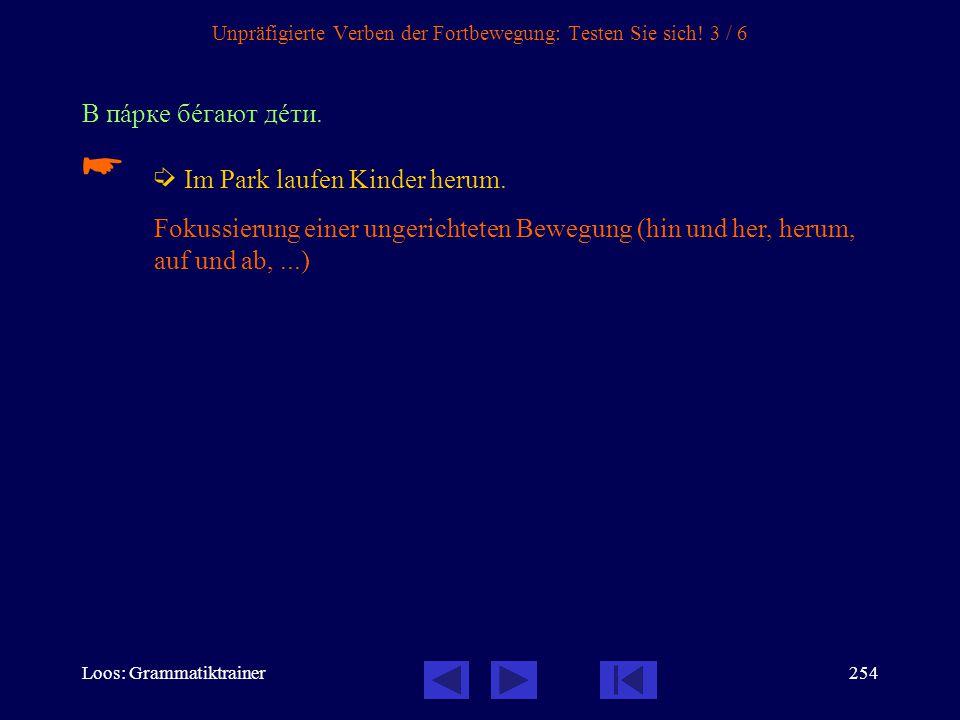 Unpräfigierte Verben der Fortbewegung: Testen Sie sich! 3 / 6