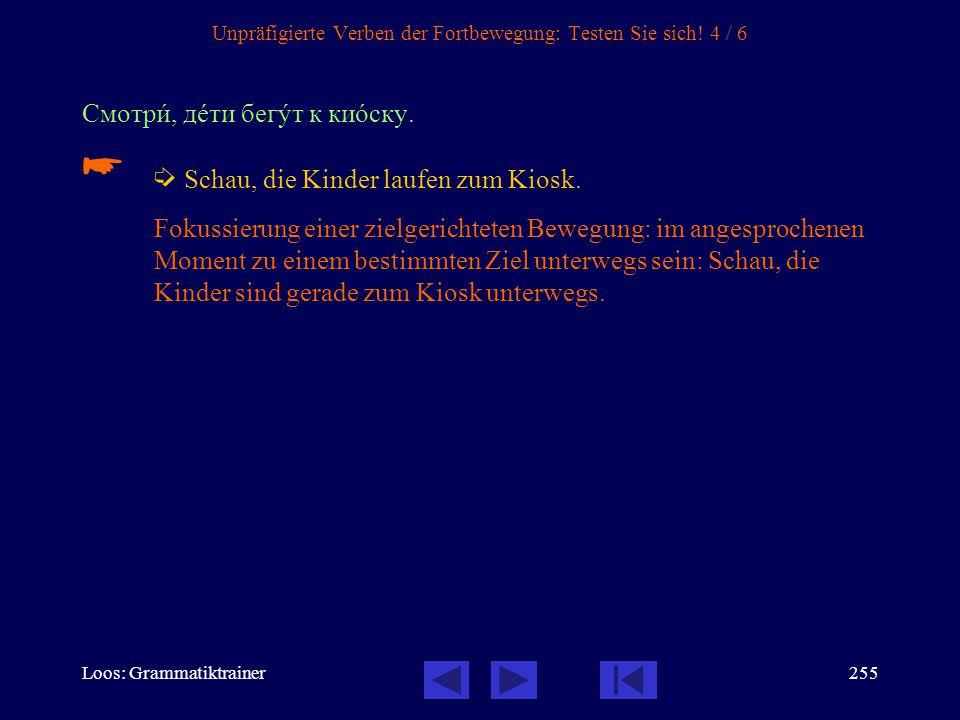 Unpräfigierte Verben der Fortbewegung: Testen Sie sich! 4 / 6