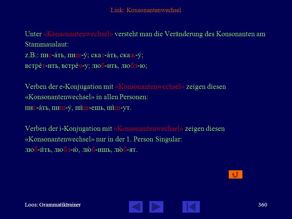 Link: Konsonantenwechsel