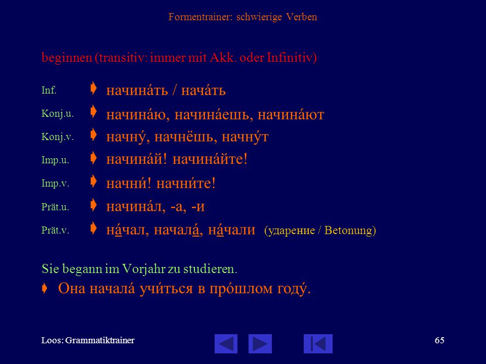 Formentrainer: schwierige Verben