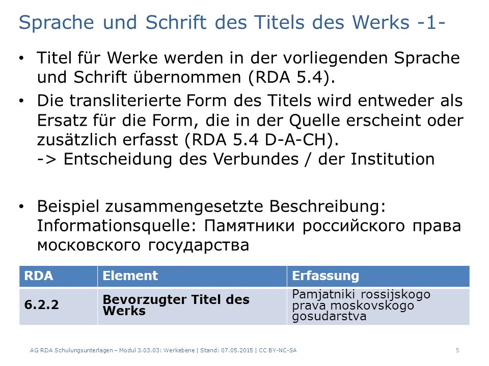 Sprache und Schrift des Titels des Werks -1-