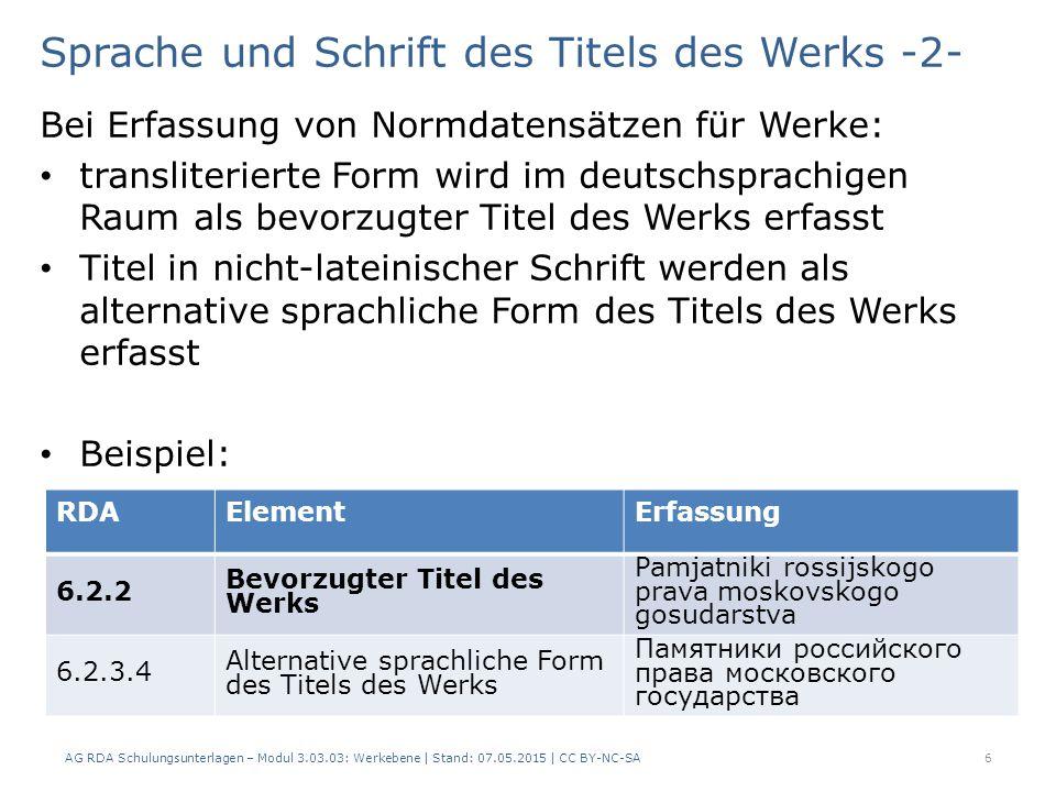Sprache und Schrift des Titels des Werks -2-