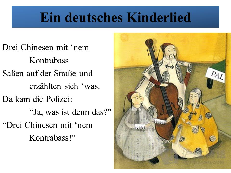 Ein deutsches Kinderlied