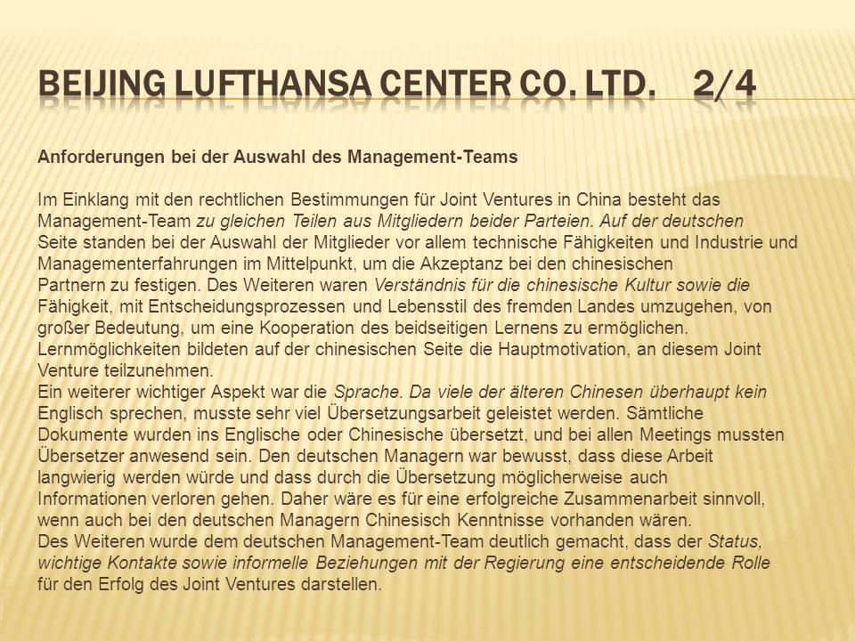 Beijing Lufthansa Center Co. Ltd. 2/4