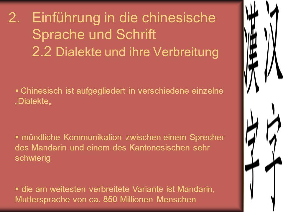 Einführung in die chinesische Sprache und Schrift 2