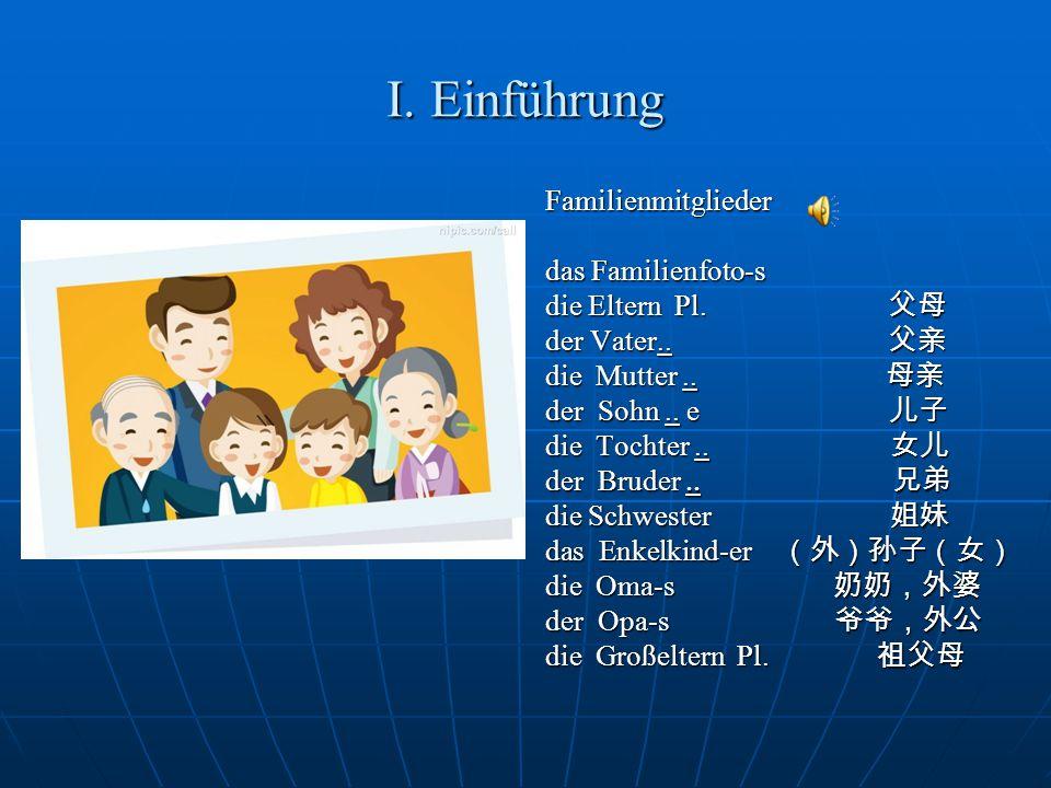I. Einführung Familienmitglieder das Familienfoto-s die Eltern Pl. 父母