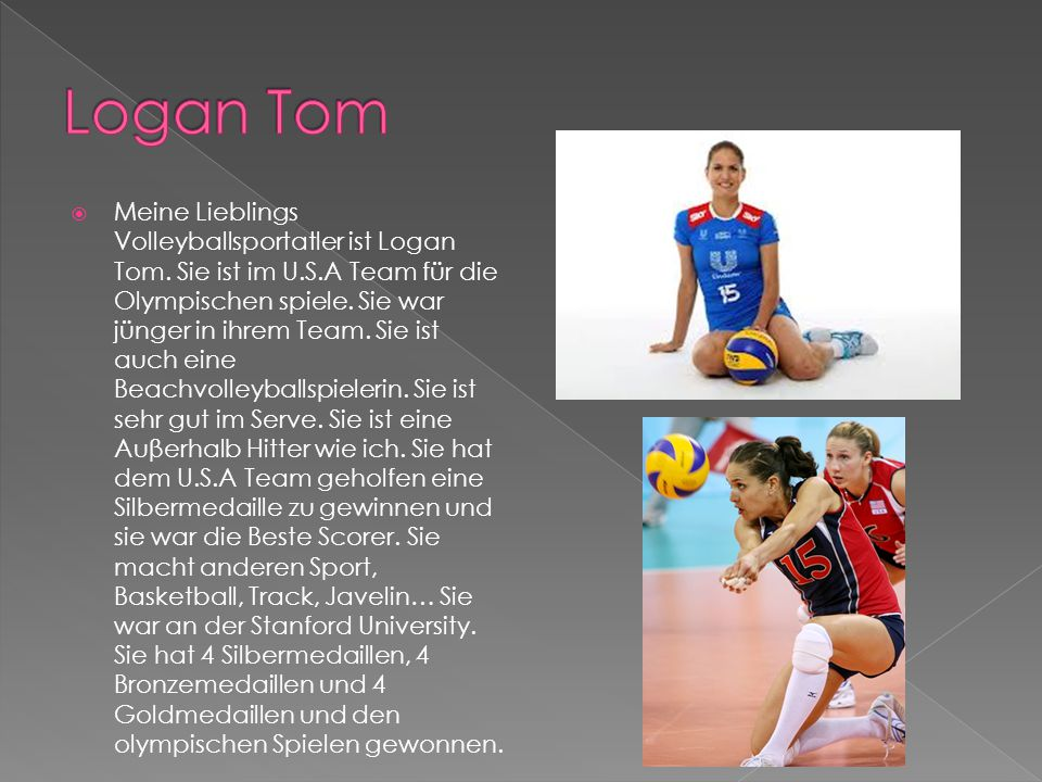 Logan Tom