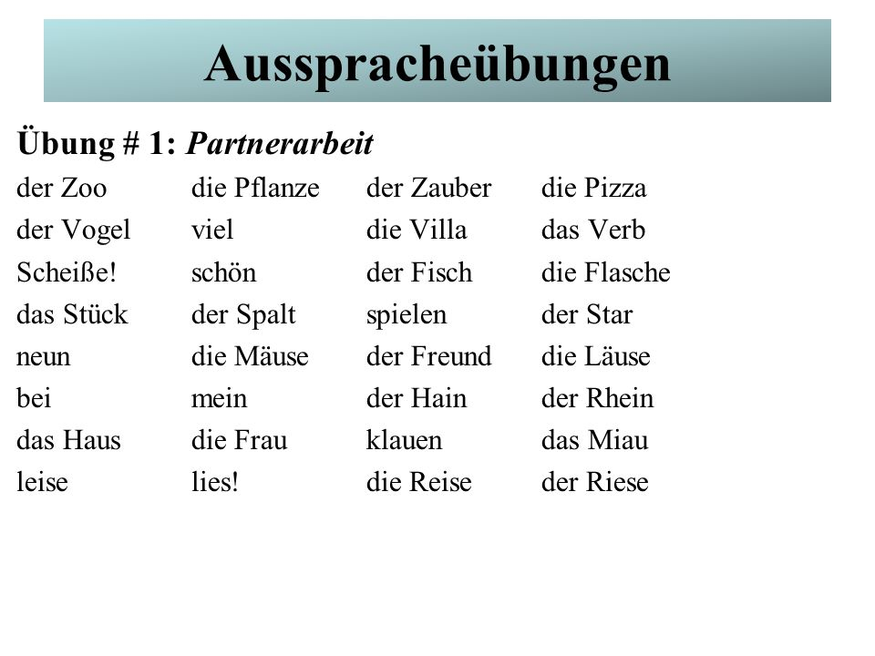 German Pronunciation Ausspracheübungen