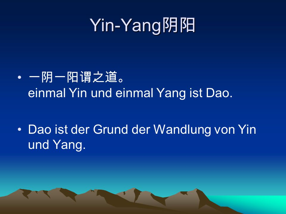 Yin-Yang阴阳 一阴一阳谓之道。 einmal Yin und einmal Yang ist Dao.