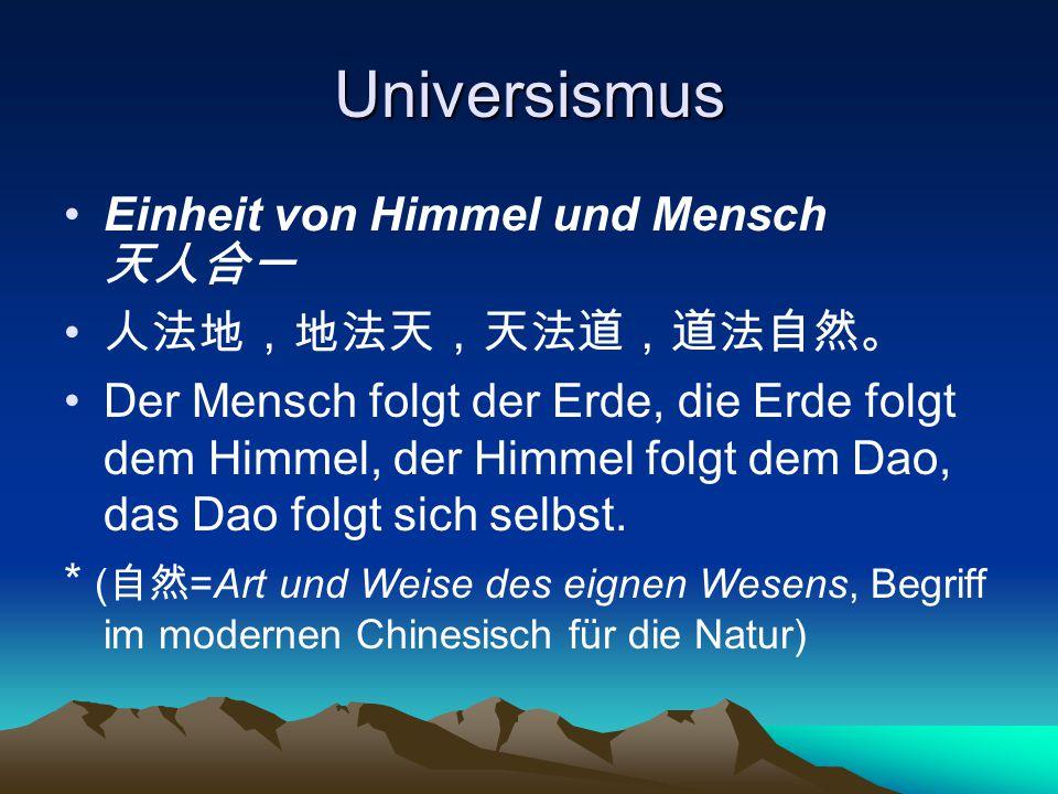Universismus Einheit von Himmel und Mensch 天人合一 人法地,地法天,天法道,道法自然。