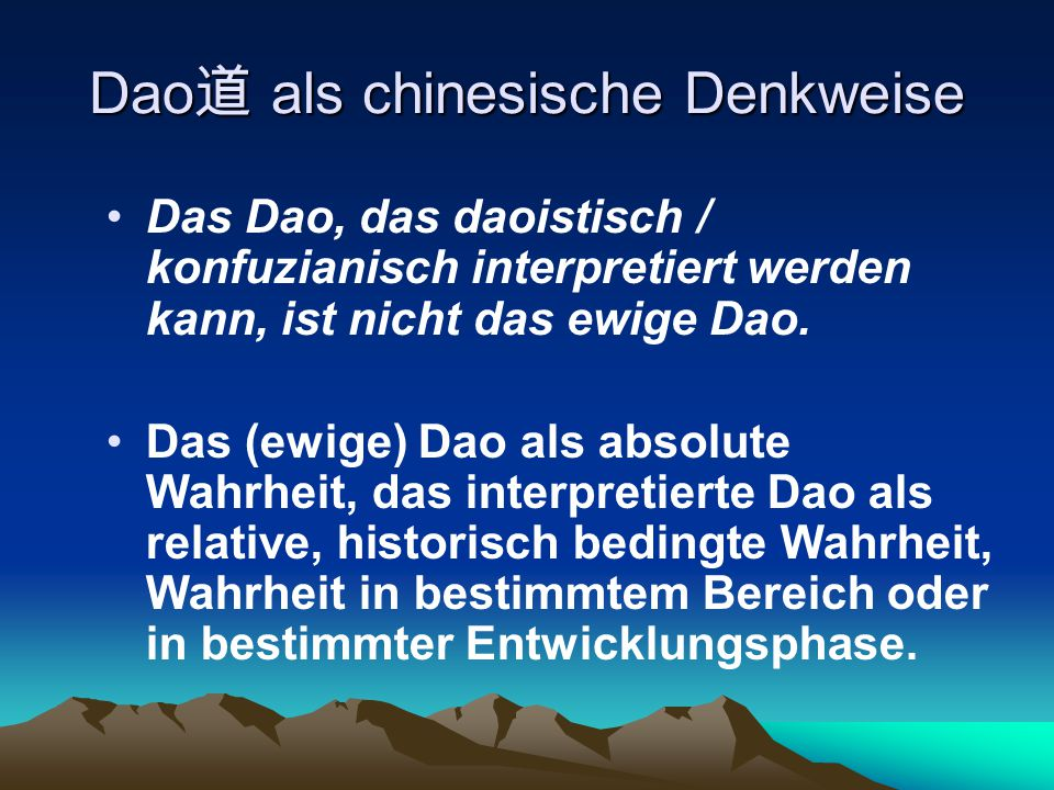 Dao道 als chinesische Denkweise