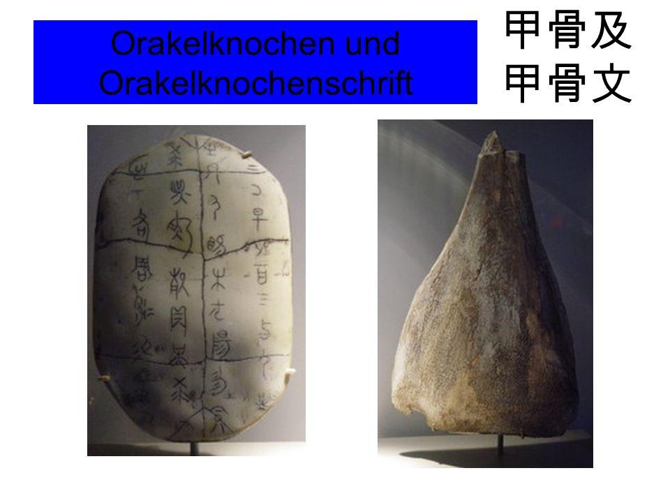 Orakelknochen und Orakelknochenschrift