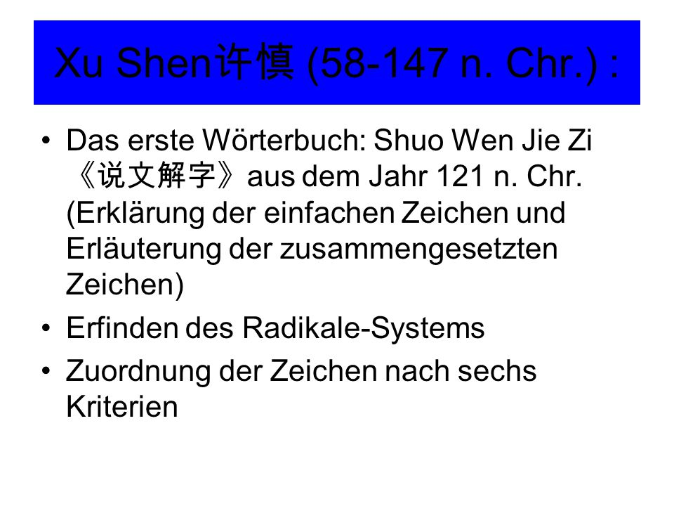Xu Shen许慎 (58-147 n. Chr.) :