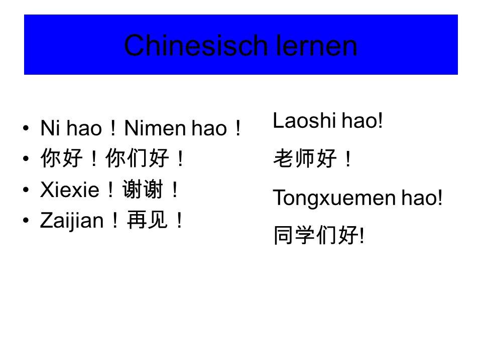 Chinesisch lernen Laoshi hao! Ni hao!Nimen hao! 老师好! 你好!你们好!