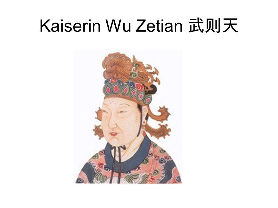 Kaiserin Wu Zetian 武则天
