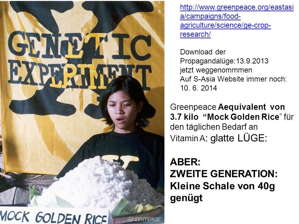 ABER: ZWEITE GENERATION: Kleine Schale von 40g