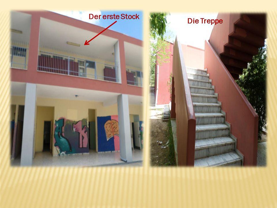 Der erste Stock Die Treppe
