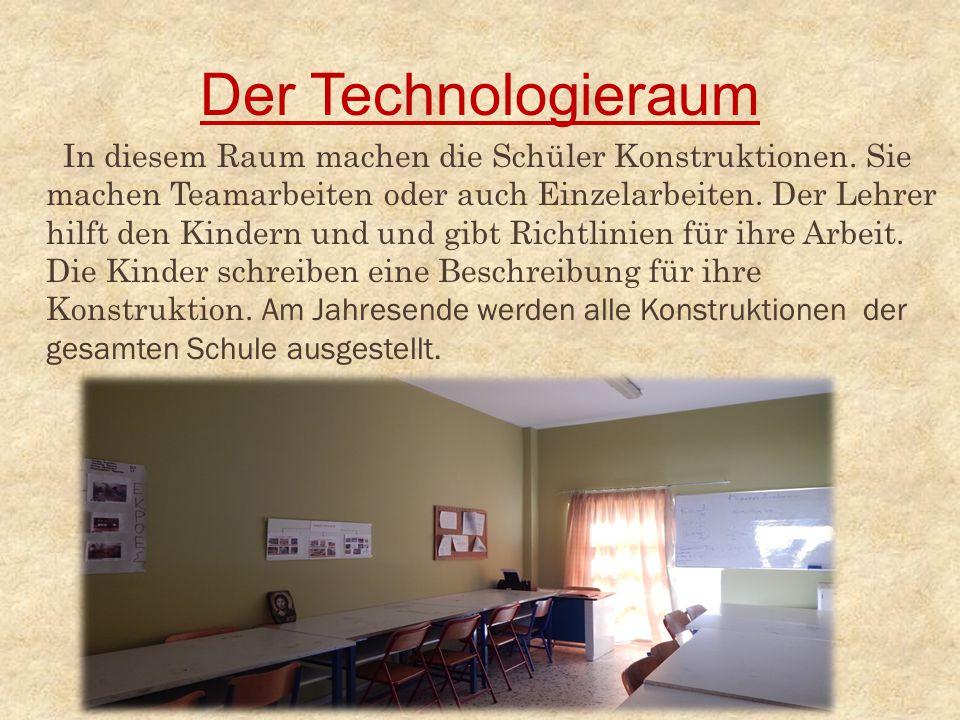 Der Technologieraum