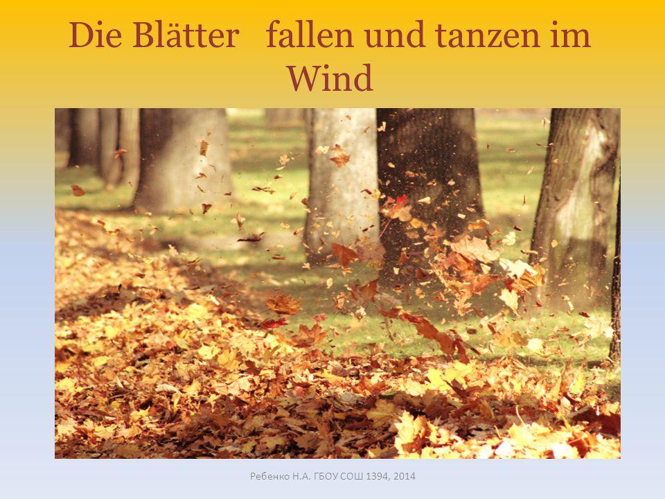 Die Blӓtter fallen und tanzen im Wind