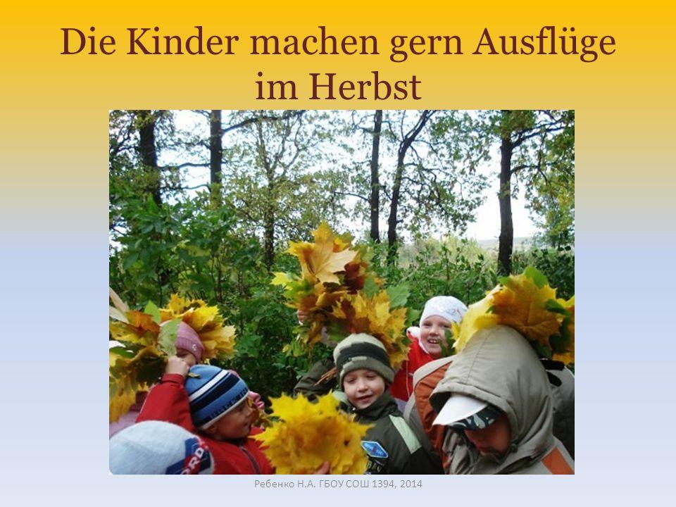 Die Kinder machen gern Ausflüge im Herbst