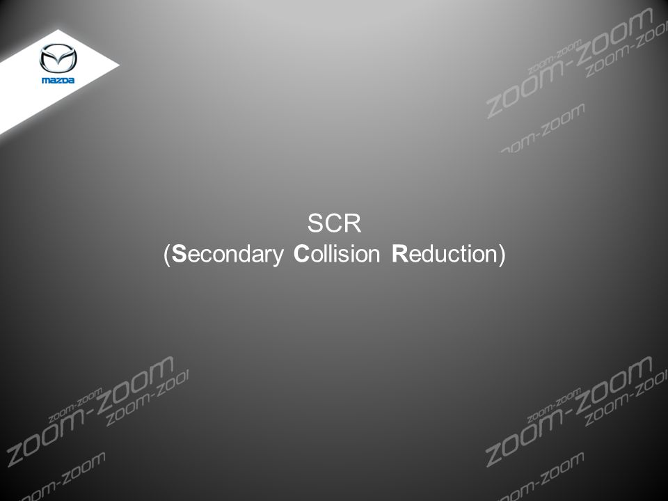 (Secondary Collision Reduction)