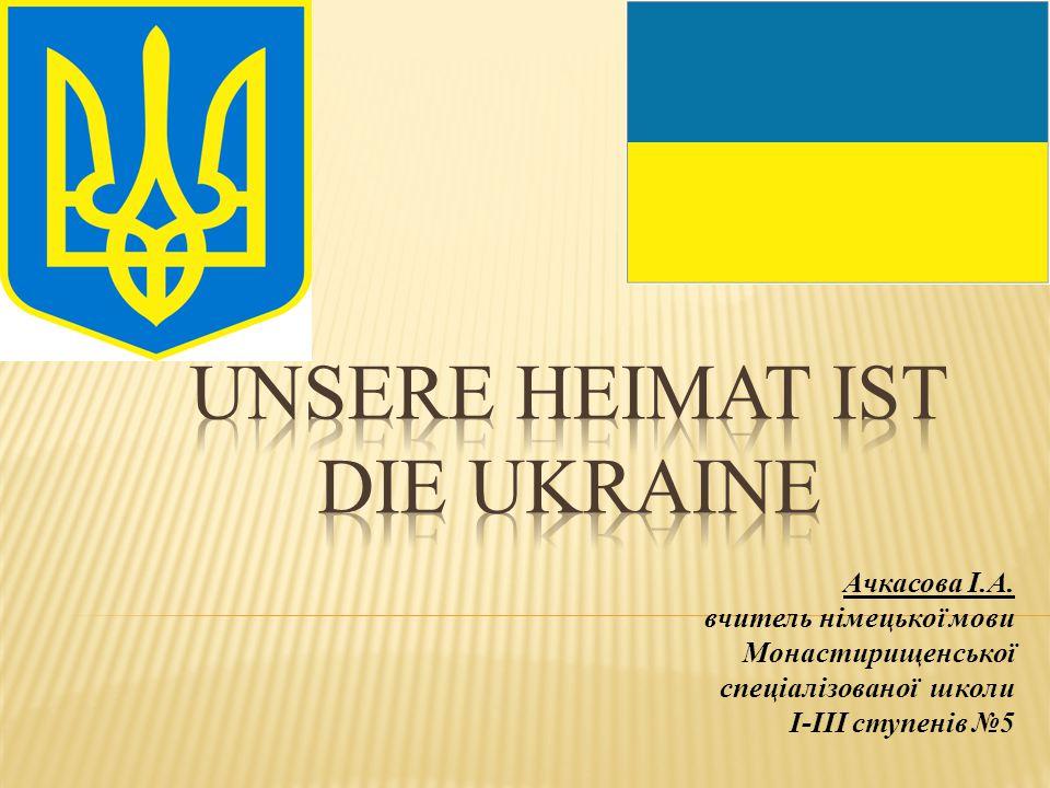 Unsere Heimat ist die Ukraine