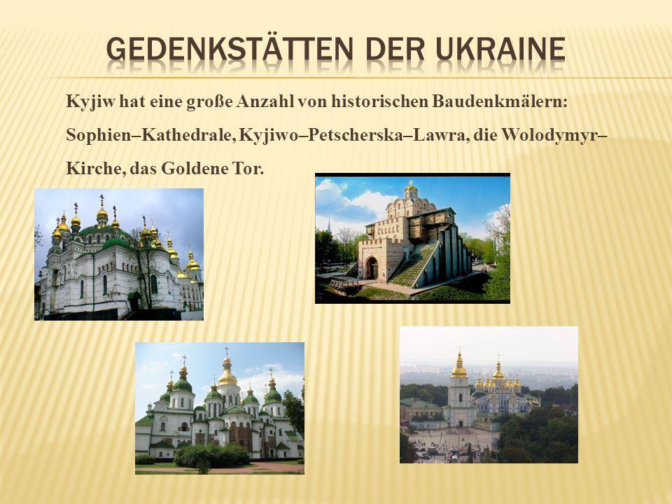 Gedenkstätten der Ukraine