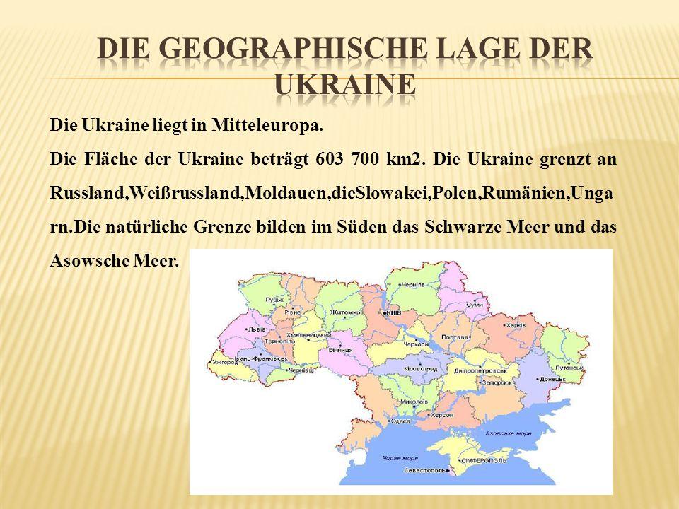 Die geographische Lage der Ukraine