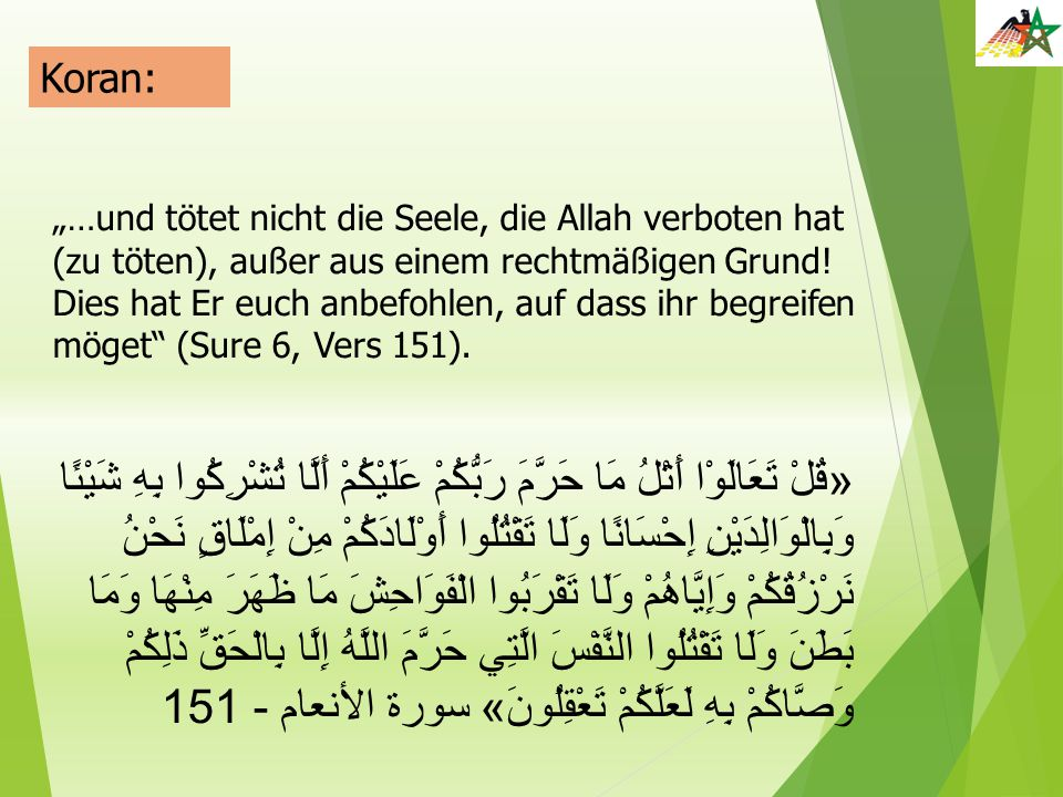Koran:
