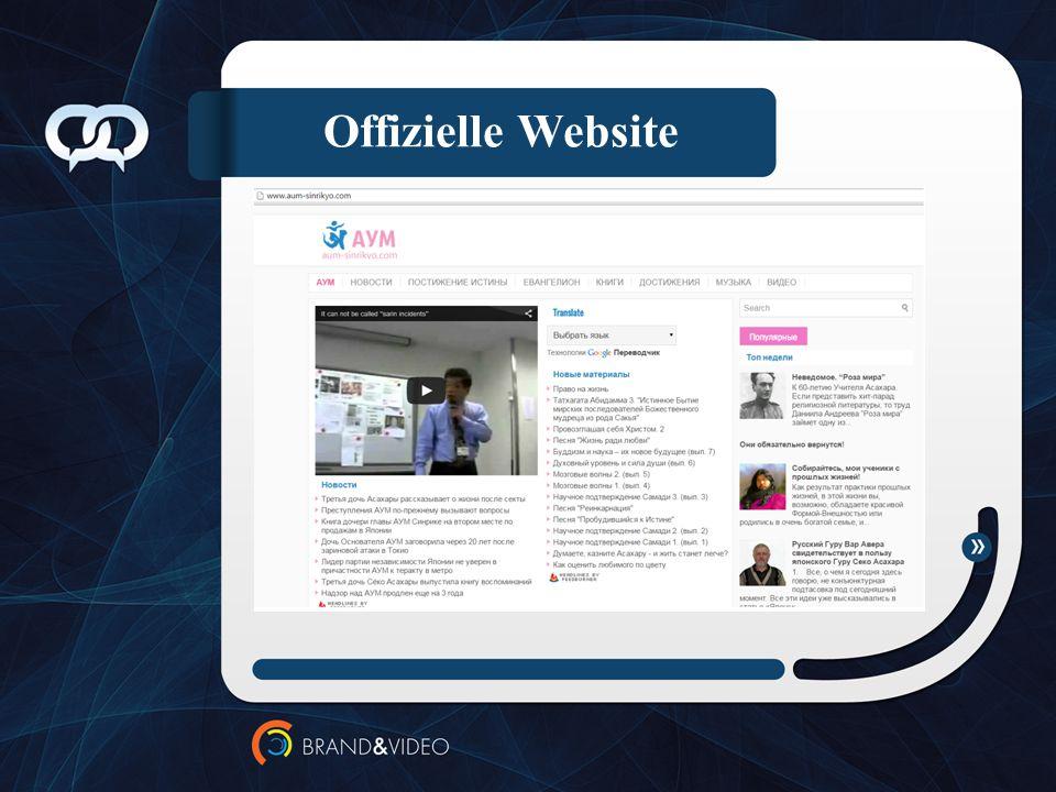 Offizielle Website