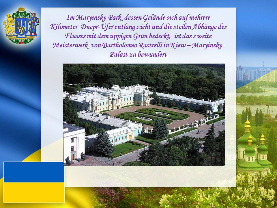 Im Maryinsky-Park, dessen Gelände sich auf mehrere Kilometer Dnepr-Ufer entlang zieht und die steilen Abhänge des Flusses mit dem üppigen Grün bedeckt, ist das zweite Meisterwerk von Bartholomeo Rastrelli in Kiew – Maryinsky- Palast zu bewundert