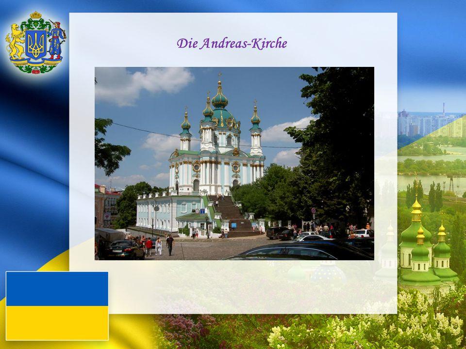 Die Andreas-Kirche